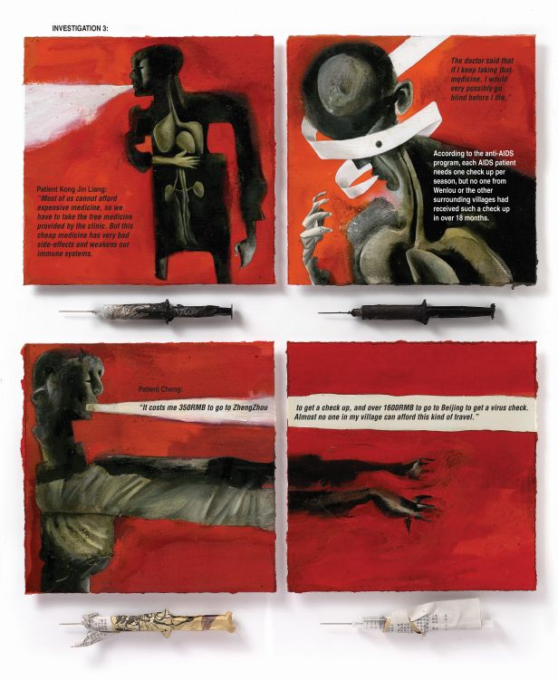 Black Holes, on loan from and by Dave McKean (c) Dave McKean